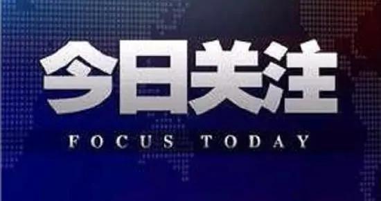 """最高法指令山西省高院再审17年前""""紫藤巷凶杀案"""""""