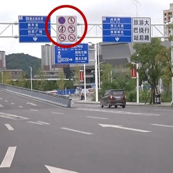 注意!营运车辆禁止驶入高铁站环形高架桥