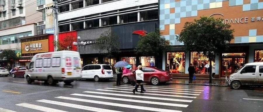 速看!邵阳市区红旗路封闭施工,多条公交线路临时调整!