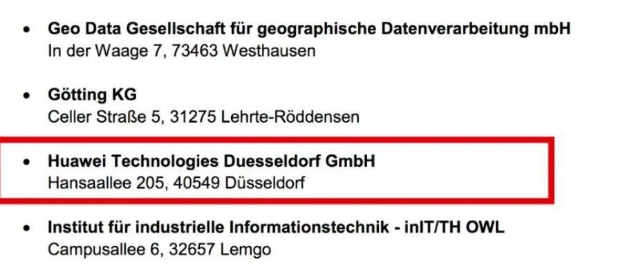 华为获批德国5G专网频率许可
