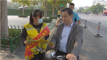 """52秒丨聊城市阳谷县举办""""低碳生活 绿色出行""""文明倡导活动"""