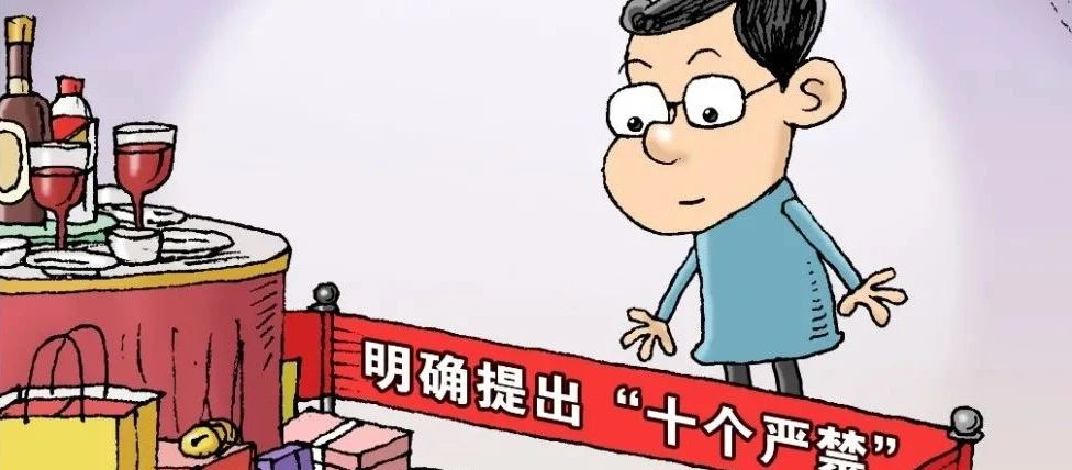 明确!中秋国庆可以发职工福利,浙江的标准是…宁波还多出500元!(内含福利)