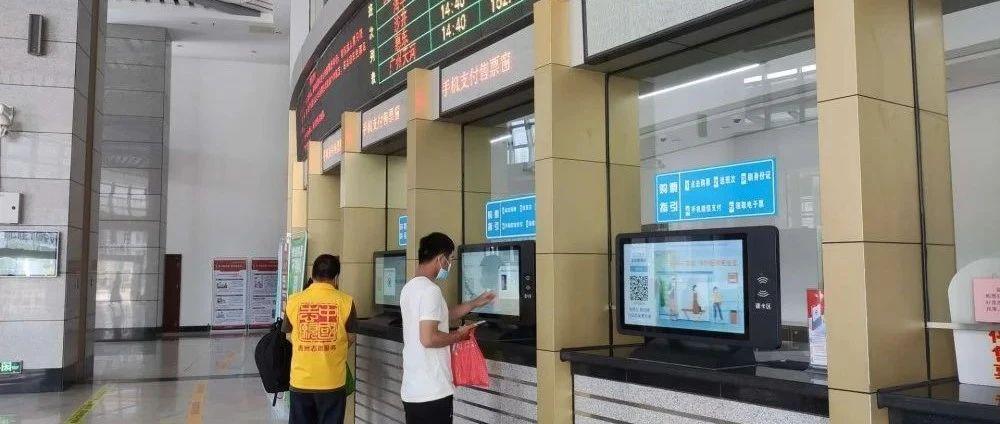 惠州汽车客运站开始预售10月9号前汽车车票