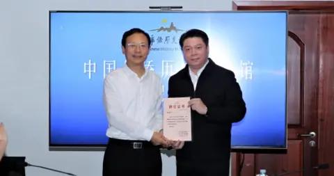 中国华侨历史博物馆举行顾问聘任仪式