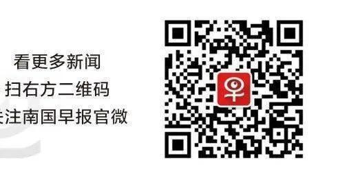 南宁专项清理整治保健食品行业,非法添加、虚假宣传等将被严查