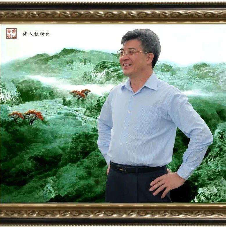 《中国诗,诗中国》著名诗人丘树宏诗作献礼国庆节
