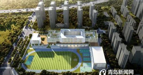 崂山区海尔学校批前公示:拟建30班普通高中