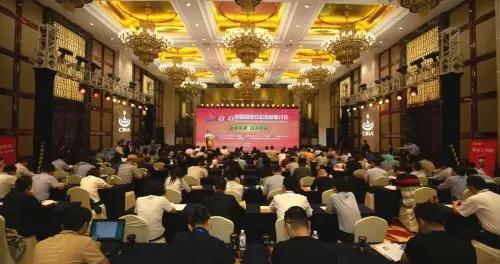 中国固饮行业大咖共议未来 行业领导者香飘飘重磅发声