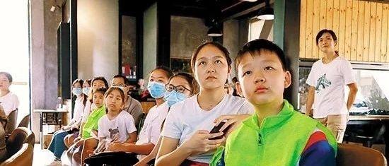 【羊小记新闻播报】教师节,走进支教老师的博爱世界!
