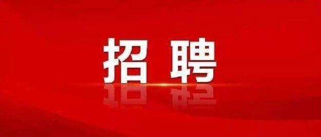 赤峰市第二医院招聘148人