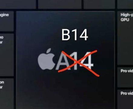 为iPhone12不涨价苹果绞尽脑汁,库克:砍了这么多,我们尽力了