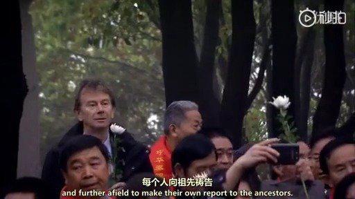 BBC纪录片《中国故事》 第1集 祖先