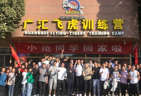范子铭透露加盟首钢原因:北京球员有冠军基因!广东球迷该怎么想