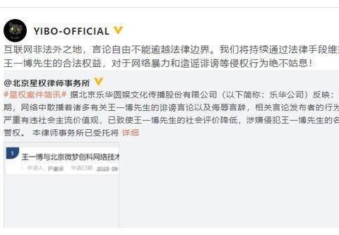 王一博在韩务工时期警觉成这样,怎么还会被造谣?