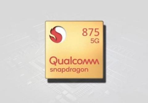 6nm高通骁龙775G曝光:CPU提升40%,GPU提升50%