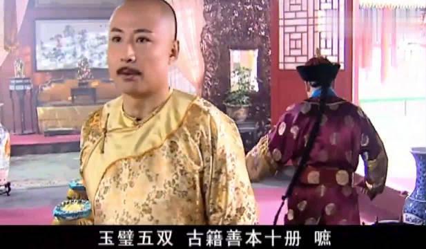 大清官:刘统勋敢跟乾隆要钱,怎料太后一听,立马下旨加封三级