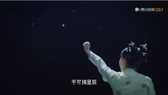 情感预告 薛荣/李治廷 金盏/李艺彤 姻缘错位……
