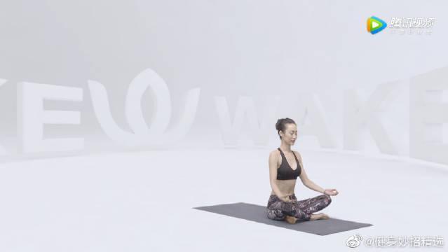 塑形瑜伽之胸部,跟着视频一起来学一学吧