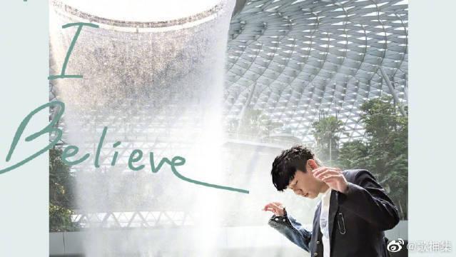 林俊杰唱的《As I Believe》,双歌词版mv你需要的!