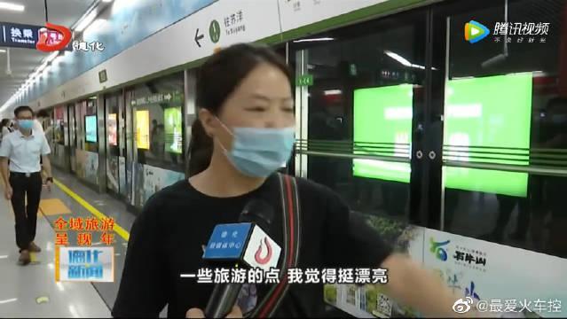 """福州地铁2号线""""德化石牛山""""号主题列车正式发车"""