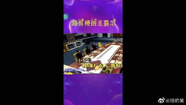 超有梗的王嘉尔,一本正经的搞笑,这是什么综艺小天才!