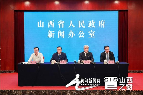 山西将举办晋阳湖·首届集成电路和软件业峰会