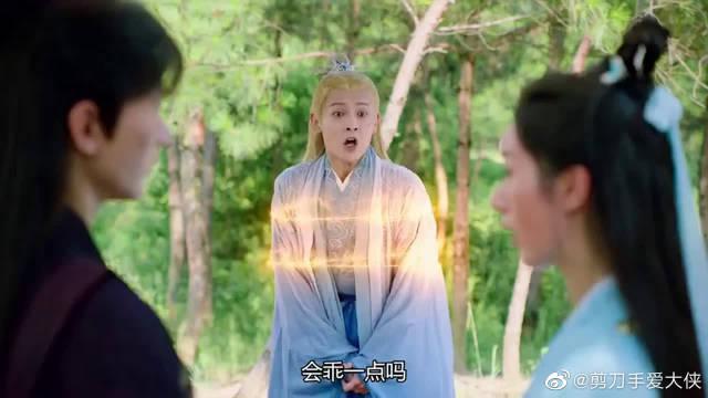 《电视剧琉璃》 袁冰妍|成毅