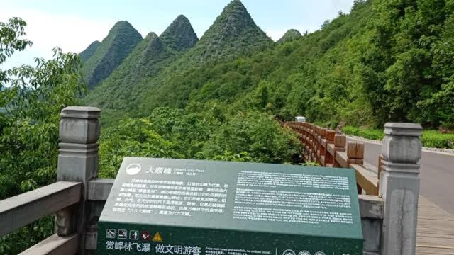 黔西南兴义万峰林有六座山峰,来万峰林不可错过的打卡点之一