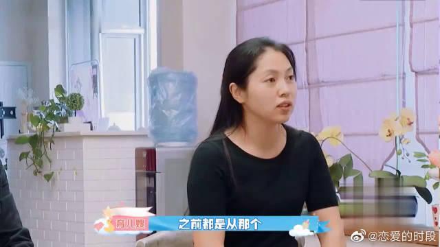 Gai王斯然为找育儿嫂叹气~ 真应了王弢那句话:比找老婆还难!