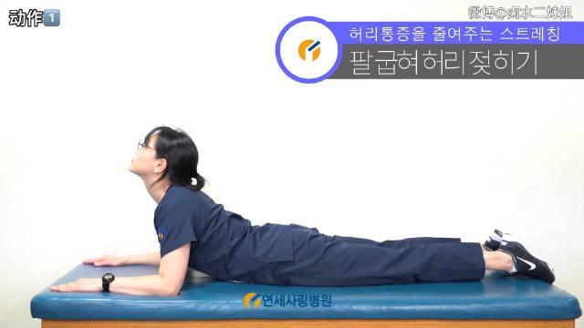 给腰痛的病友们推荐一个自我缓解指南……