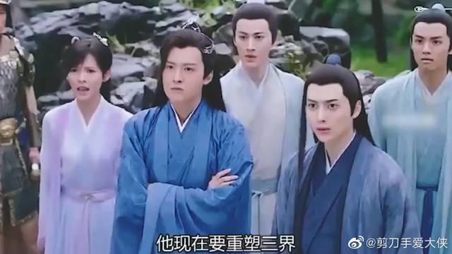 《电视剧琉璃》 袁冰妍