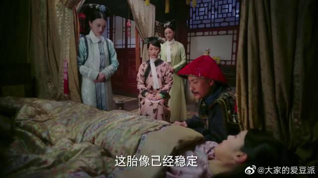 贵人产下死胎,娴妃成背锅大王,你注意到如懿的表情了吗?