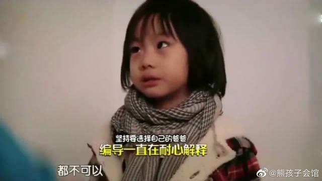 Kimi得知要换爸爸,伤心大哭坚持选林志颖,好心疼小Kimi!