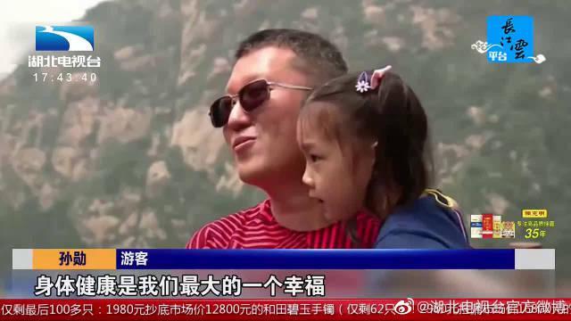 文化和旅游部:300多条乡村旅游线路丰富国庆旅游市场