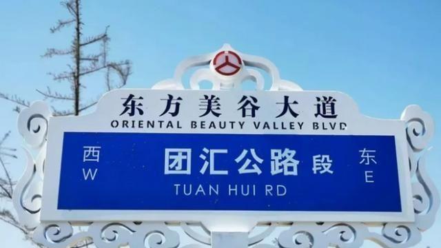 东方美谷大道走出奉贤之路:在上海市郊区发展中也是可圈可点的