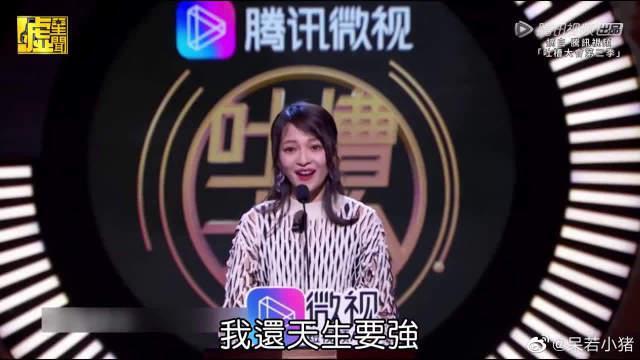张韶涵一番朋友定义,范范被网友批!