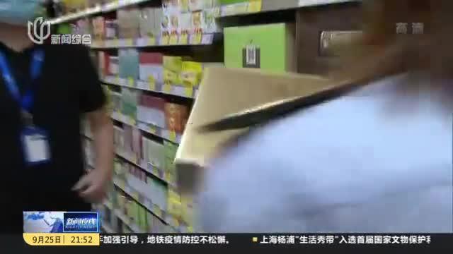 """过度包装责令下架  市场监管部门""""盯""""上商超礼盒"""