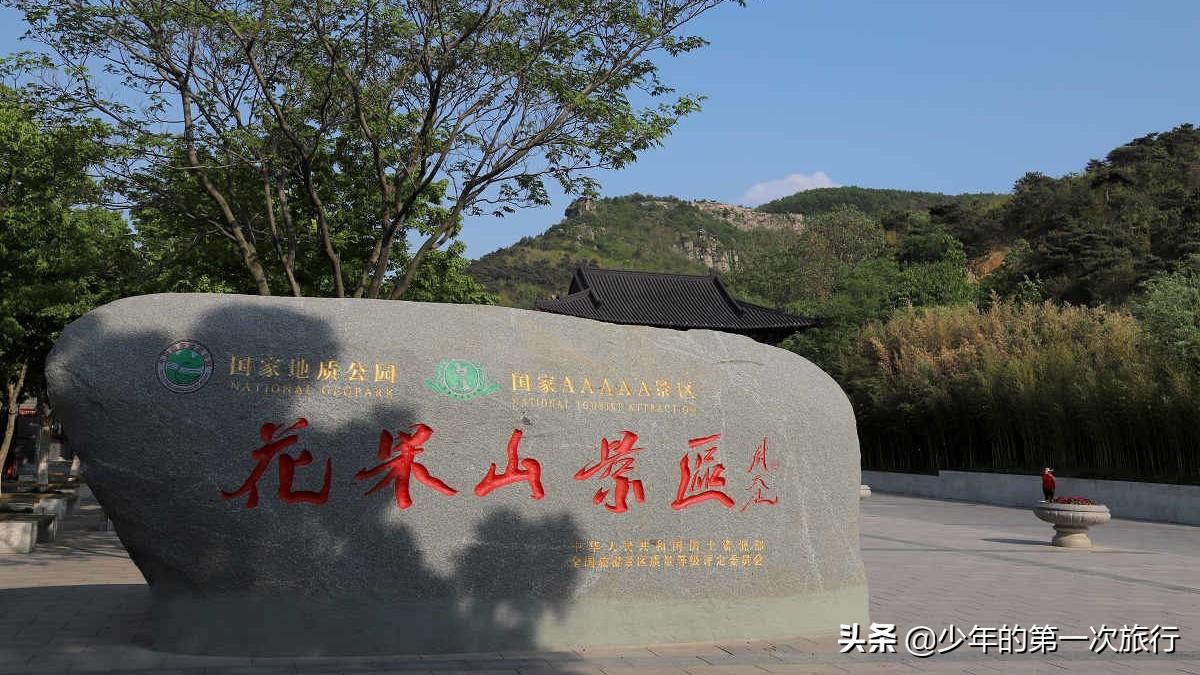 """江苏连云港这座山峰,相传是""""孙悟空的老家"""",山上还有72洞穴"""
