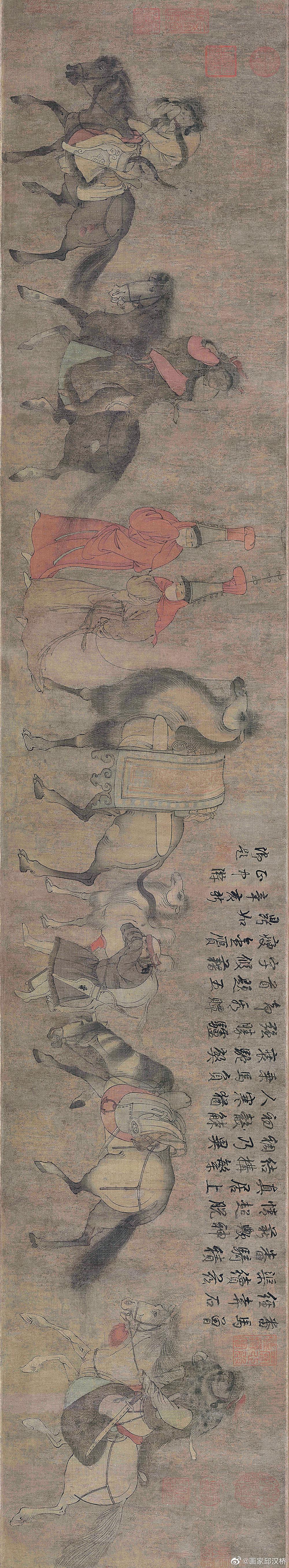 《番骑图》,元代,胡环(传),绢本设色,纵26.2厘米……