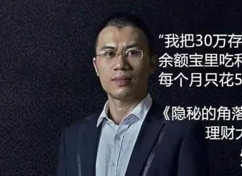 豆瓣9.2的国产悬疑网剧,李丰田依旧传神,多少人对白宇路转粉?