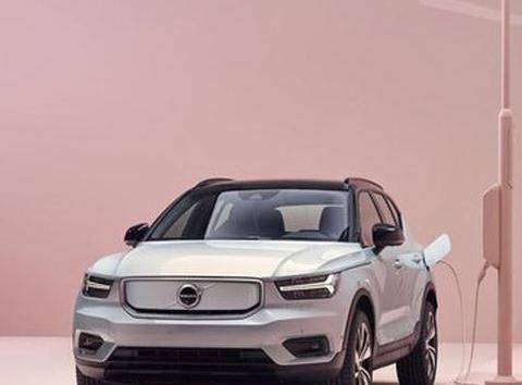新能源市场再添实力派,沃尔沃XC40 EV全新升级,续航里程达400km