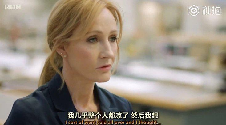 BBC纪录片《哈利波特:一段魔法史》 双语字幕