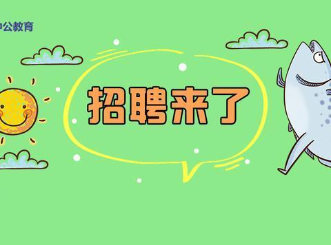 2020滁州企福人力资源服务有限公司招聘100名保育员