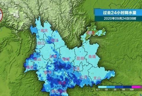 25-26日云南省中东部将有中等量级降雨