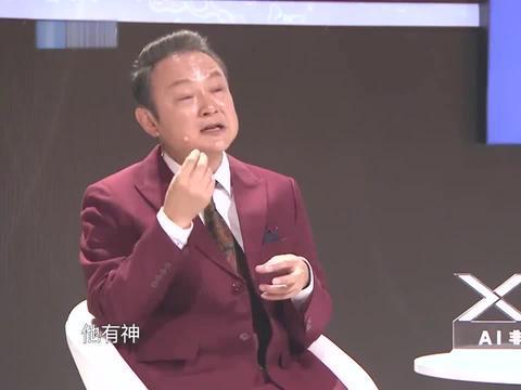 王牌:王源饰演贾宝玉,得到原著演员的认可,眼神有神还要纯洁