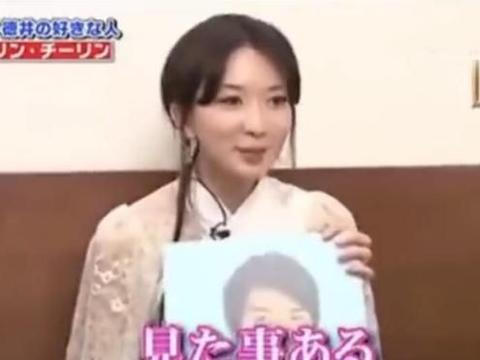 林志玲上日本综艺画面曝光,形象判若两人!造人失败或用人工受孕