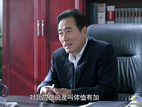王志文展示十级彩虹屁,怎料校长会错意,这下尴尬了