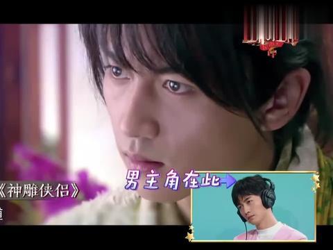 华晨宇郭麒麟表演《神雕侠侣》片段,花花突然胳膊没了,陈晓秒懂