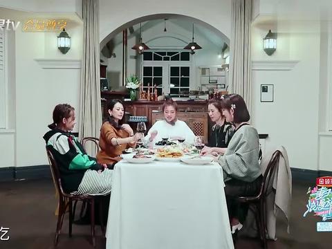 包贝尔点了一桌凉菜遭章子怡谢娜吐槽,包文婧:东北人爱吃凉菜!