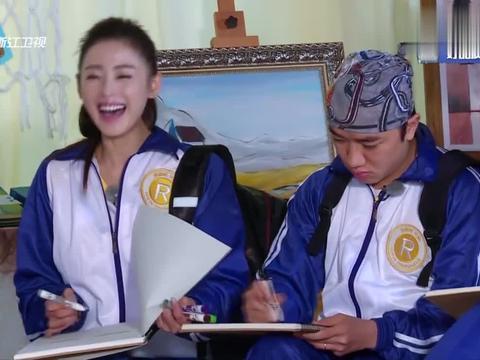 邓超画王祖蓝引发爆笑,祖蓝直言像汉堡包,明明就是忍者神龟!